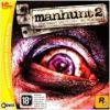 Manhunt 2 (jewel) 1C DVD