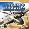 Ангелы Смерти 2: Секретные операции Второй мировой