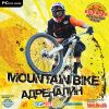 Mountain Bike: Адреналин