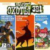 В мире охоты. 3 в 1 (jewel) Akella DVD