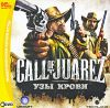 Call of Juarez: Узы крови (jewel) 1C DVD