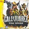 Call of Juarez: Узы крови (jewel) 1C DVD